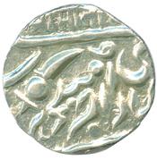 ¼ Rupee - George V [Umaid Singh] – reverse