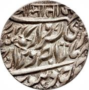 ½ Rupee - Victoria [Sardar Singh] – reverse