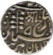 ½ Rupee - George V [Umaid Singh] – obverse