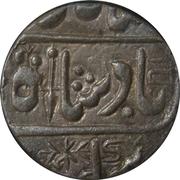 1 Rupee - Shah Alam II (Pali mint) – obverse