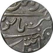 1 Rupee - Shah Alam II (Pali mint) – reverse
