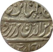 1 Rupee - Alamgir II - Dar-ul-Mansur Mint – obverse