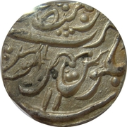 1 Rupee - Alamgir II - Dar-ul-Mansur Mint – reverse