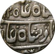 1 Rupee - Shah Alam II (Merta mint) – obverse