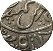 1 Rupee - Shah Alam II (Merta mint) – reverse