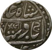1 Rupee - Shah Alam II (Sojat mint) – obverse