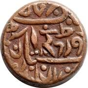 ¼ Anna - Edward VIII (Umaid Singh) – reverse