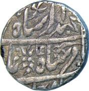 Rupee - Mohammad Akbar - II (Jodhpur Mint) – obverse