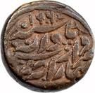 ¼ Anna - Edward VII [Sardar Singh] – obverse