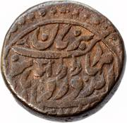 ¼ Anna - Edward VII [Sardar Singh] – reverse
