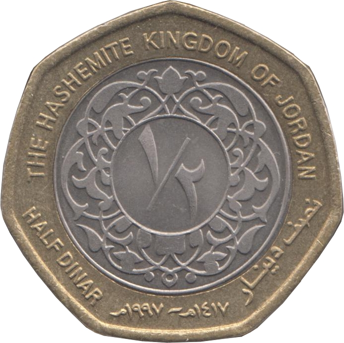189 Dinar Hussein Jordan Numista