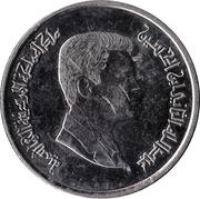5 Qirsh / Piastres - Abdullah II -  obverse