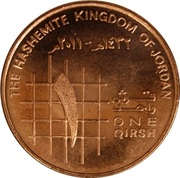 1 Qirsh - Abdullah II -  reverse