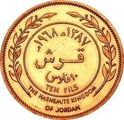 1 Qirsh / 10 Fils - Hussein (Pattern) – reverse