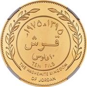 1 Qirsh / 10 Fils - Hussein (2nd Pattern) – reverse