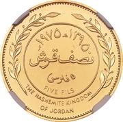 ½ Qirsh / 5 Fils - Hussein (2nd Pattern) – reverse