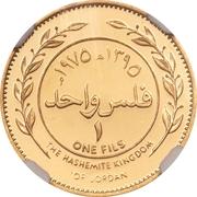 1 Fils - Hussein (2nd Pattern) – reverse