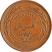 1 Qirsh / 10 Fils - Hussein – reverse