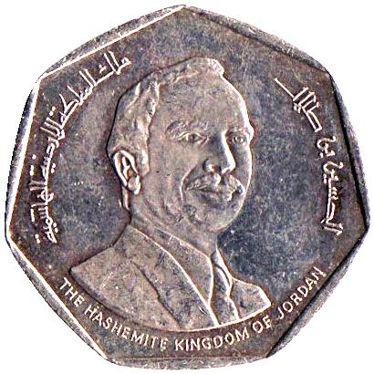189 Dinar Hussein Hijra Jordan Numista