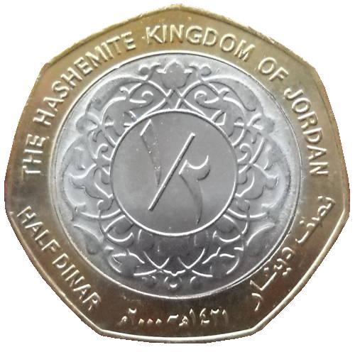 189 Dinar Abdullah Ii Jordan Numista