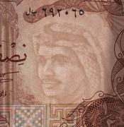 1/2 Dinar -  obverse