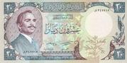 20 Dinar – obverse