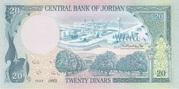 20 Dinar – reverse