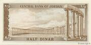1/2 Dinar – reverse