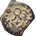 Prutah - Herod the Great – obverse