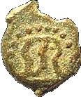 Prutah - Herod the Great – reverse