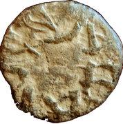 Sheqel (Year 1; Mint of Gamla) – reverse