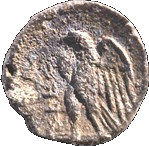 Unknown Denomination - Ptolemy II – reverse
