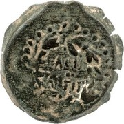 4 Prutah - Mattathias Antigonus – reverse