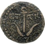AE 13 - Herod Agrippa II – obverse