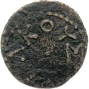 AE 13 - Herod Agrippa II – reverse