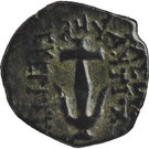 Prutah - John Hyrcanus I & Antiochus VII Sidetes – obverse