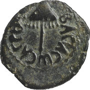 Prutah - Herod Agrippa I – obverse