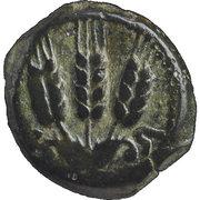 Prutah - Herod Agrippa I – reverse