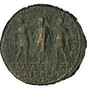 AE 26 - Herod of Chalcis – obverse