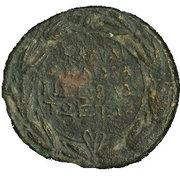 AE 26 - Herod of Chalcis – reverse