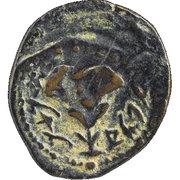 Prutah - Alexander Jannaeus (Overstruck) – reverse