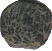 Prutah - Alexander Jannaeus – obverse