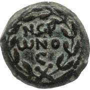 Prutah - Nero (Porcius Festus as Procurator; Jerusalem) – obverse