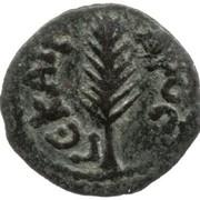 Prutah - Nero (Porcius Festus as Procurator; Jerusalem) – reverse