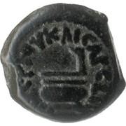 Prutah - Tiberius (Pontius Pilate as Prefect) – obverse