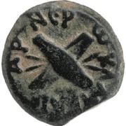 Prutah - Claudius I (Marcus Antonius Felix as Procurator; Caesarea) – obverse