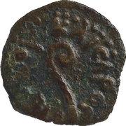Prutah - Tiberius (Pontius Pilate as Prefect) – reverse