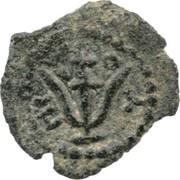 Prutah - Herod Archelaus – obverse