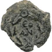 Prutah - Herod Archelaus – reverse