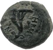 2 Prutot - Herod Archelaus – obverse